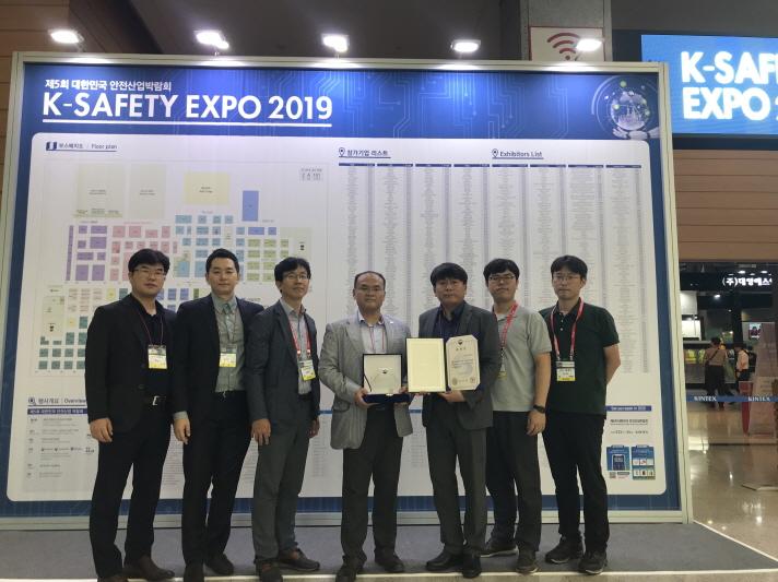 부산시설공단, 지방공기업 최초  '안전산업 발전유공' 행정안전부 장관상 수상 이미지1번째